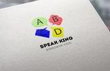 Школа Speak-King, фото №1
